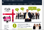 online english school | iTalk English